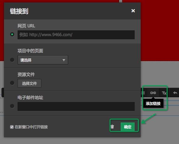 QQ20141229-5.jpg